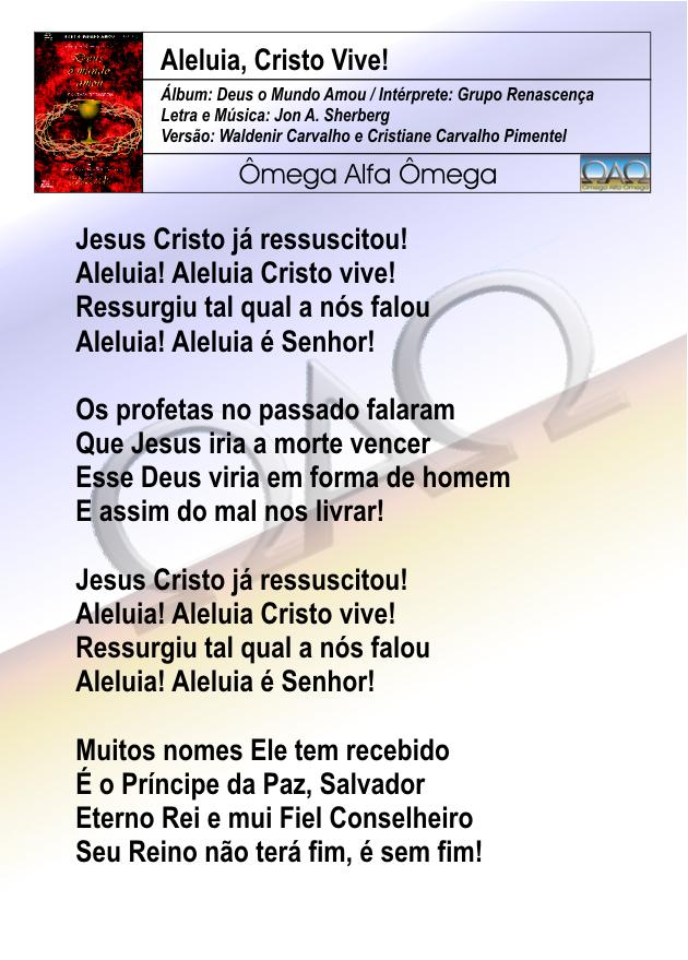 CANTATA O AMOU MUNDO DEUS BAIXAR
